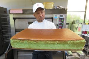 大塚製菓堂