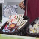 大阪で開催の「長崎県壱岐島フェア」に出店いたします