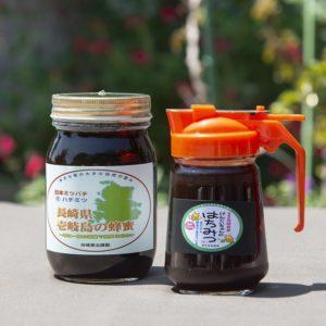オンラインショップで憲ちゃんはちみつの国産ハチミツを販売開始しました